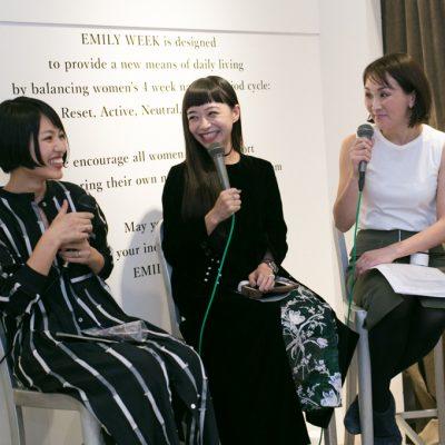 女性の体と心の悩みをファッションの力で変える「EMILY WEEK」